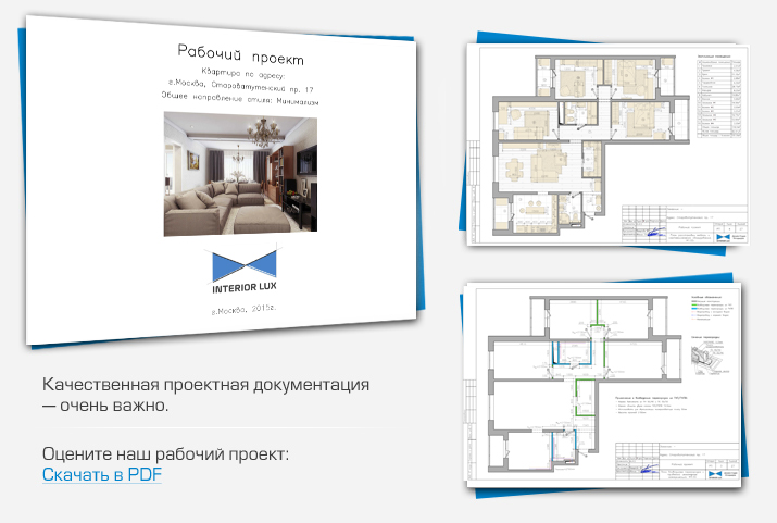 project-starovatutenskij