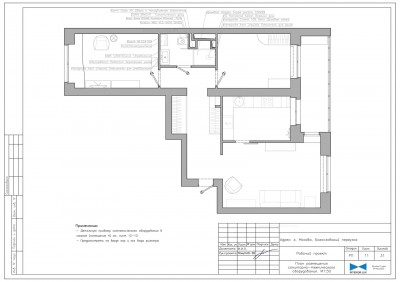 План размещения санитарно-технического оборудования