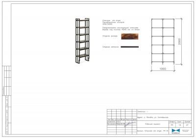 18_балкон стеллаж (1)