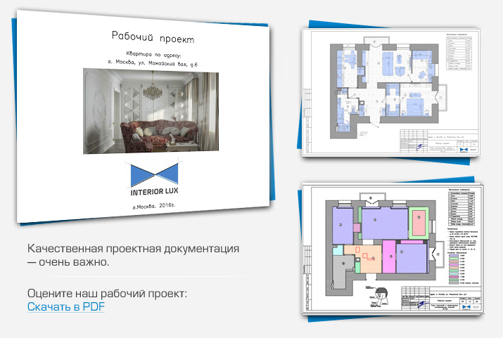 project-cs