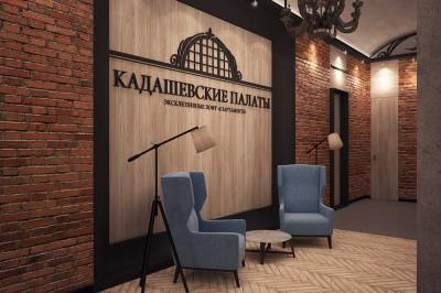 ЖК «Кадашевские палаты» — эффектные дизайнерские интерьеры, навеянные историей